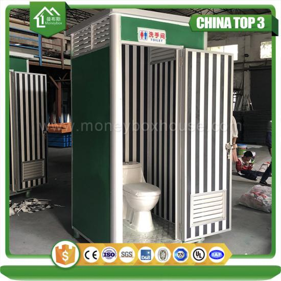 custom portable toilet blowing molds mobile toilet